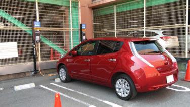電気自動車の充電について、こんなにある充電スポットとエトセトラ