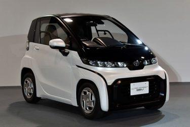 トヨタ、2019年東京モーターショーに超小型車を出展、その完成度は?