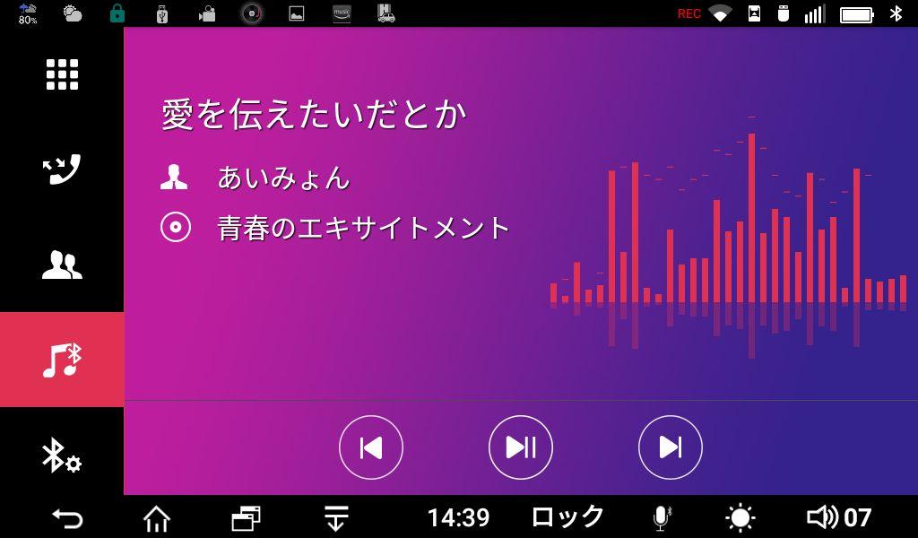 Bluetooth-app1