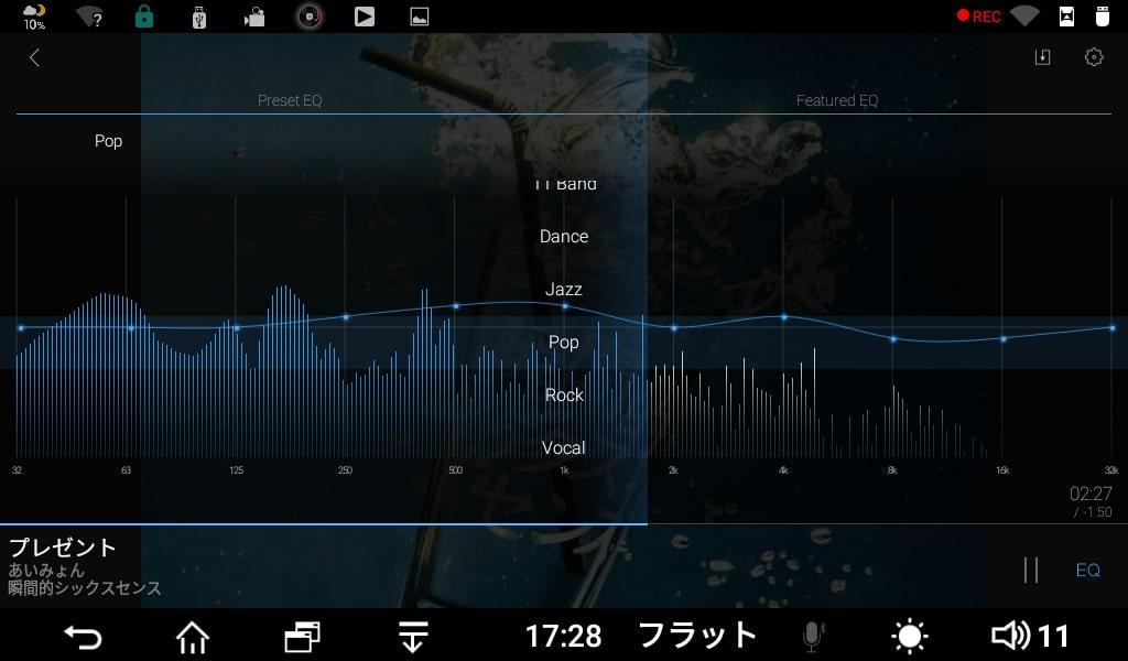 HF Player3