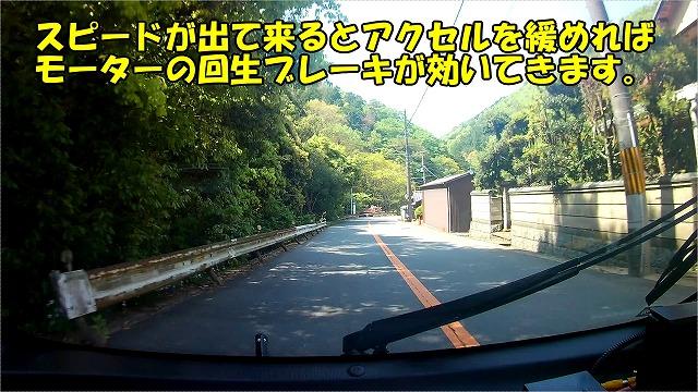 down-hill1