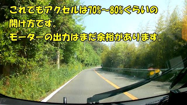hill-climb2