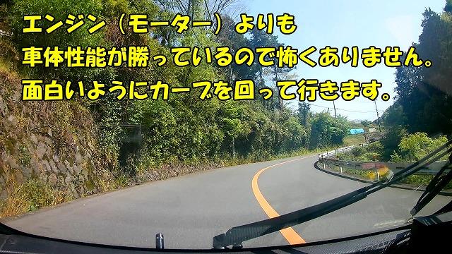 hill-climb3