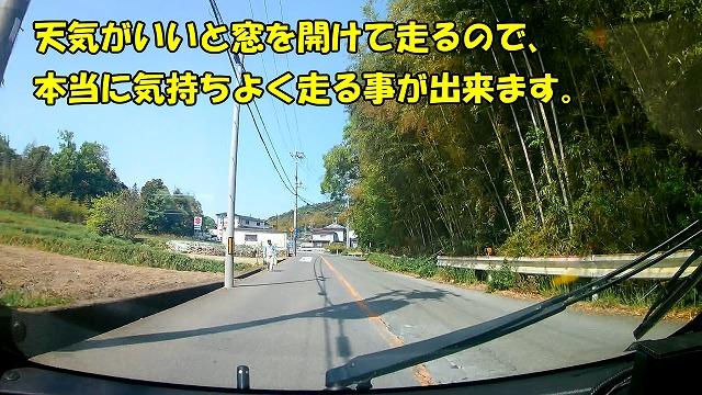 hill-climb4