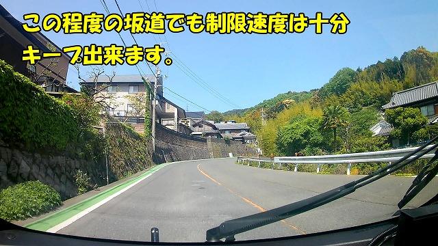 hill-climb5