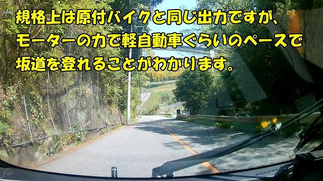 hill-climb6