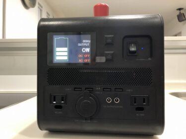 コスパ最高ポータブル電源 SUNGA GP1200を自腹レビューして徹底解説